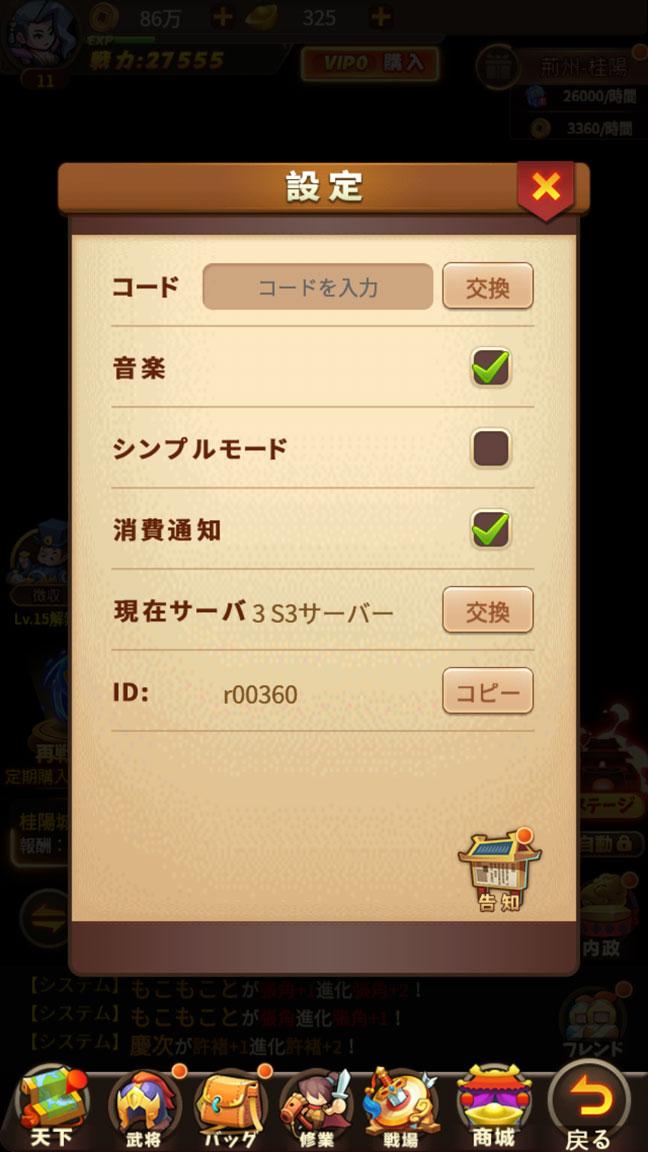 Screenshot_20200116-024726