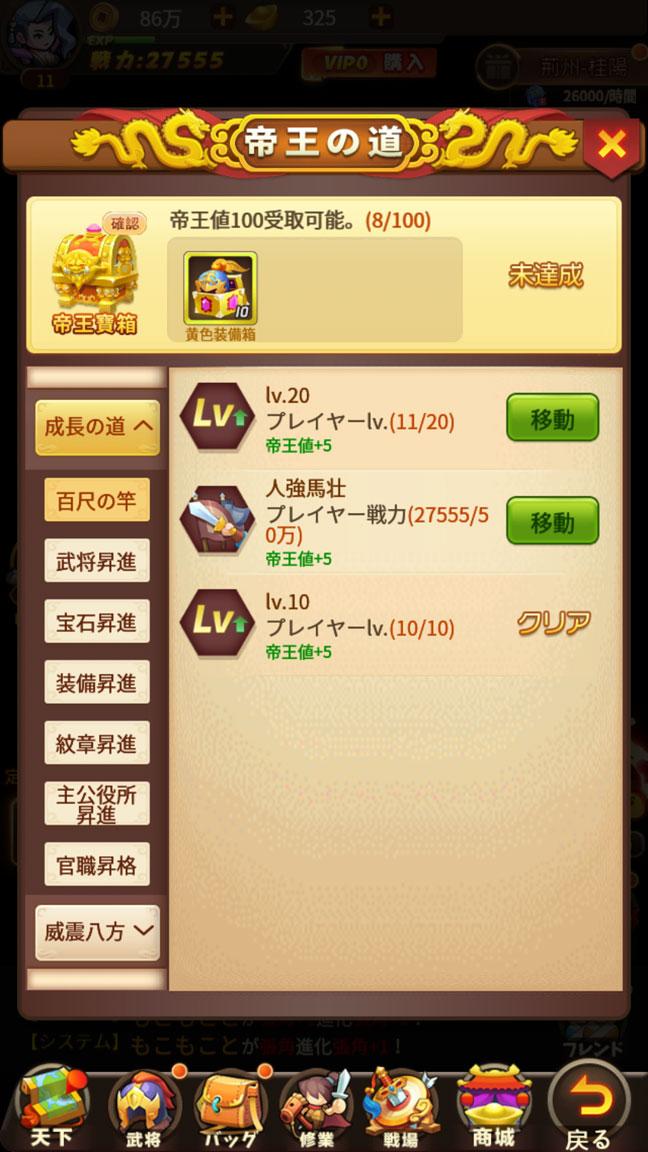 Screenshot_20200116-024731