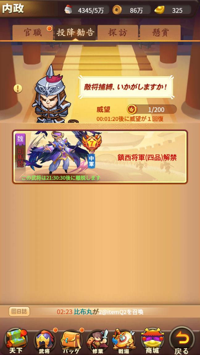 Screenshot_20200116-024753