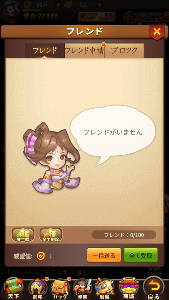 Screenshot_20200116-024801