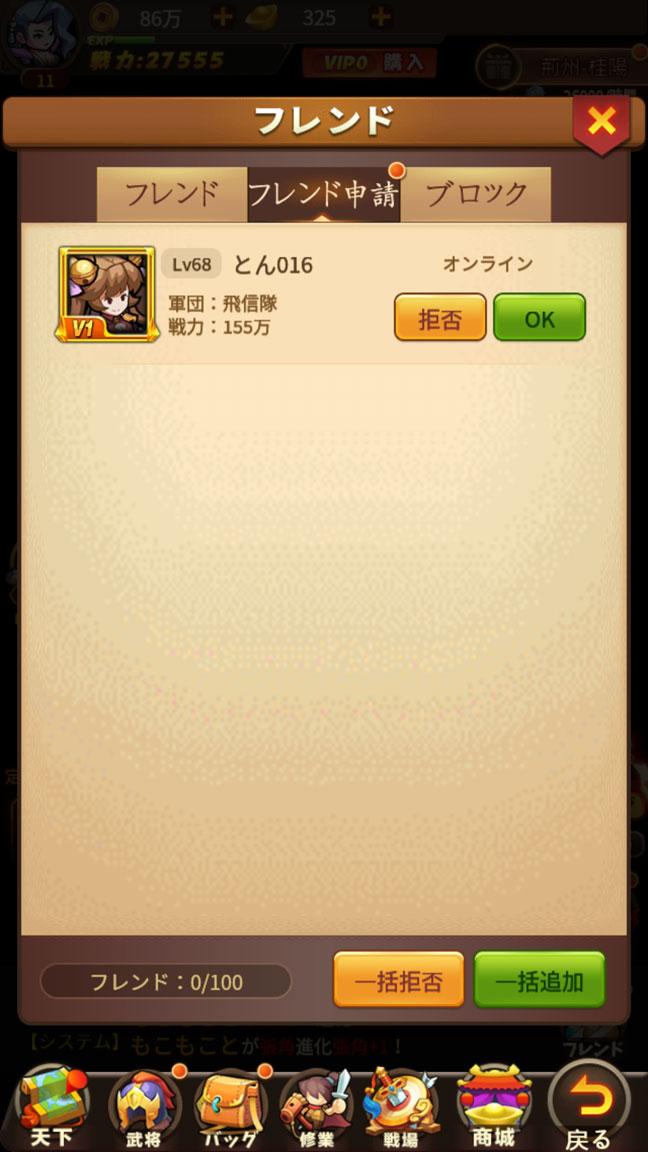 Screenshot_20200116-024804