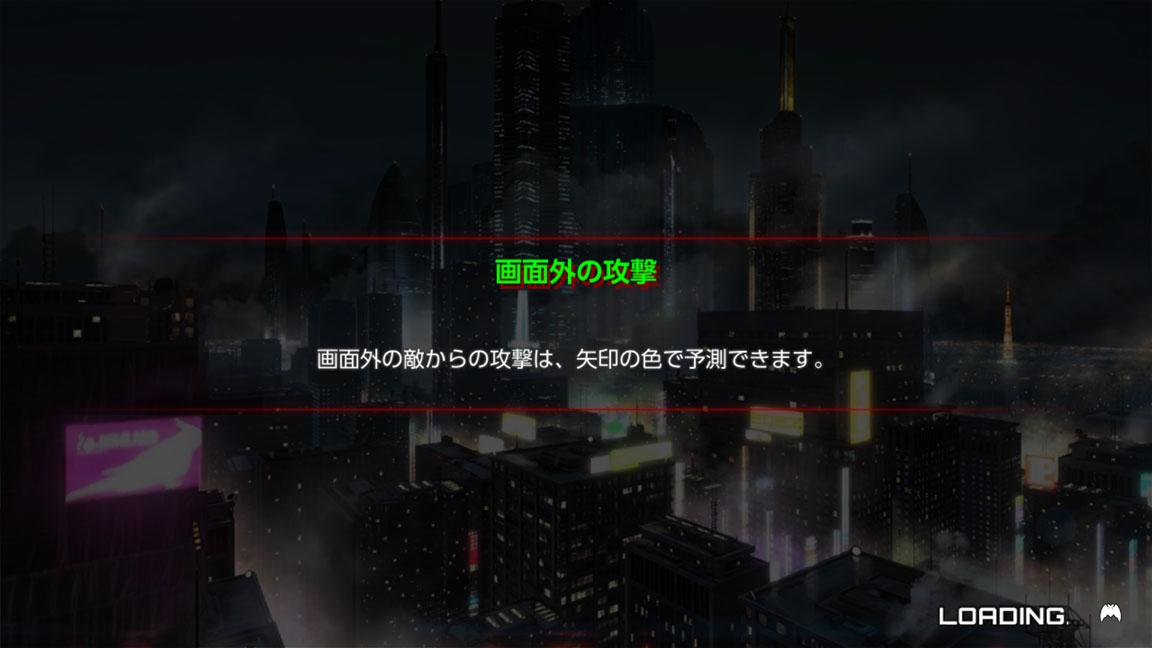Screenshot_20200118-153200