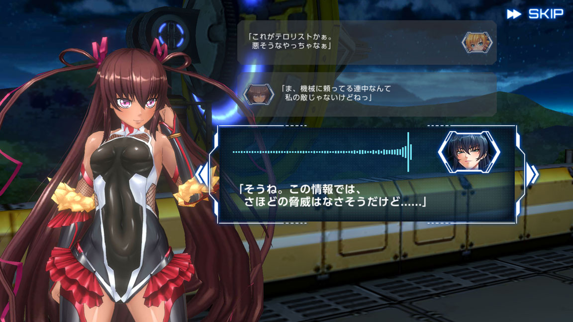 Screenshot_20200118-153502