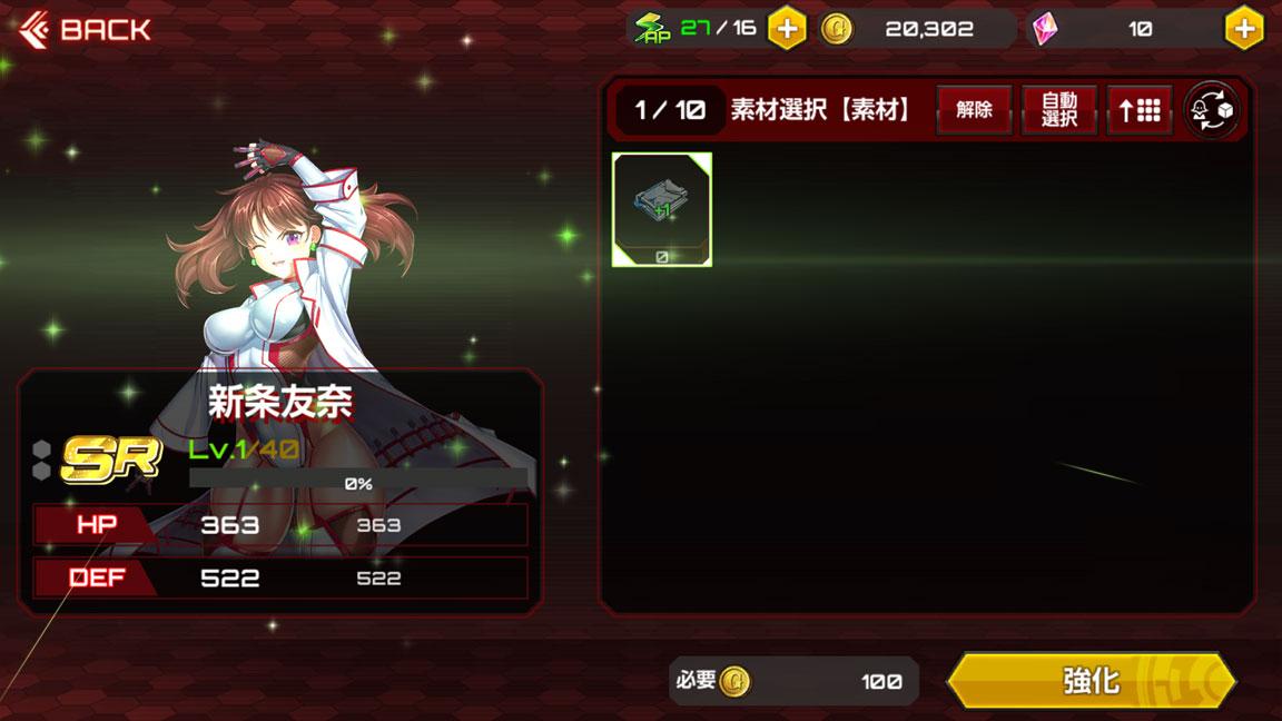Screenshot_20200118-153720