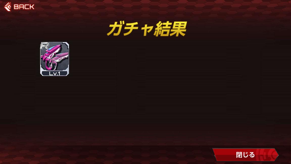 Screenshot_20200118-154331