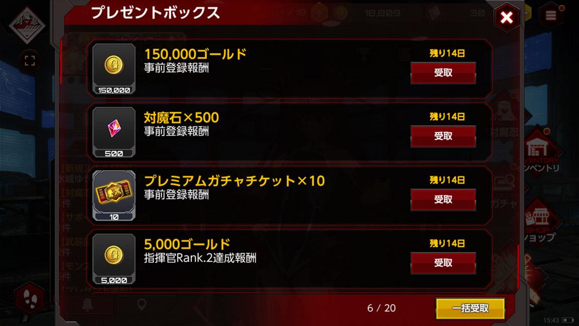 Screenshot_20200118-154340