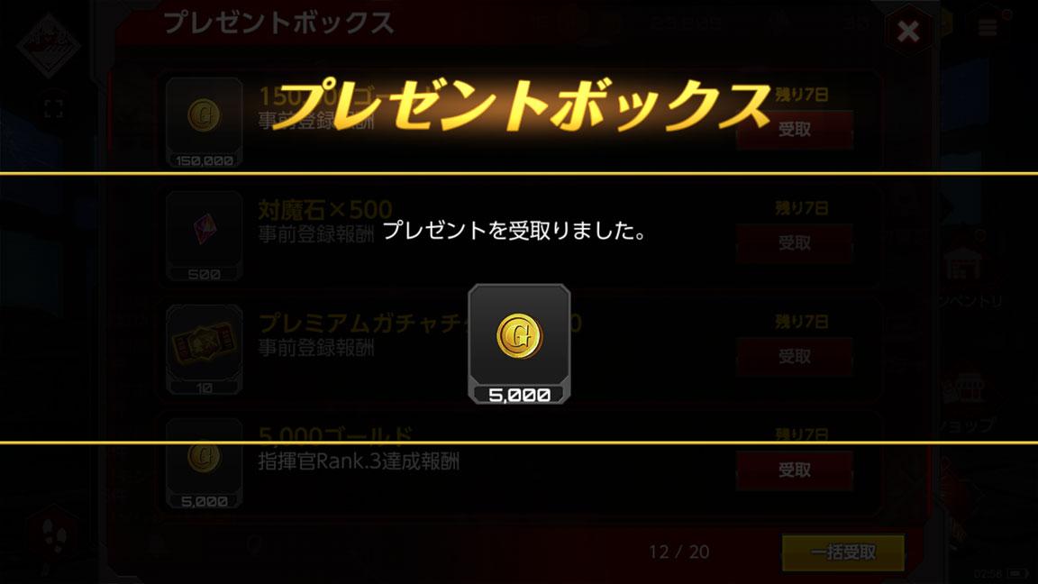 Screenshot_20200126-025824