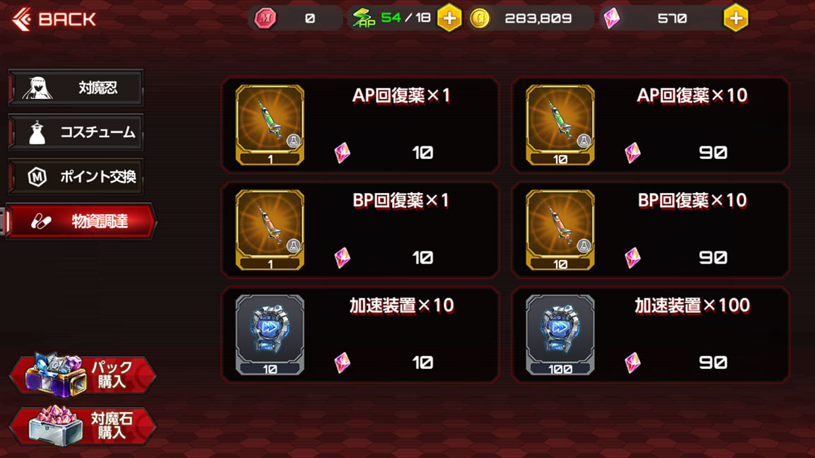 Screenshot_20200126-025910