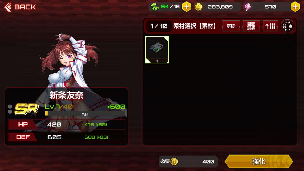 Screenshot_20200126-030023