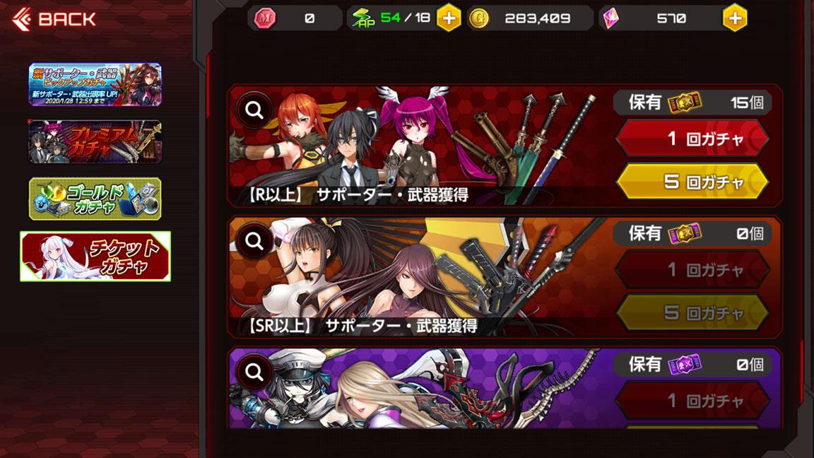 Screenshot_20200126-030108