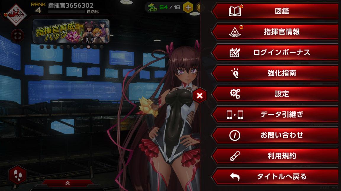 Screenshot_20200126-030232