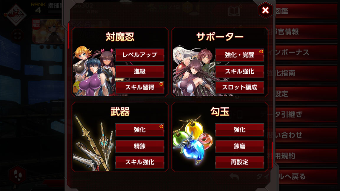 Screenshot_20200126-030322