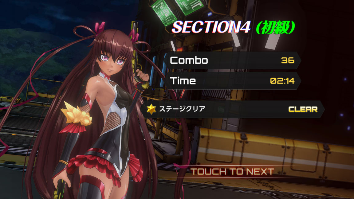 Screenshot_20200126-030716