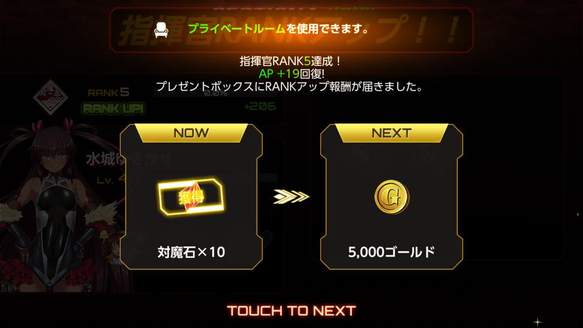 Screenshot_20200126-030731