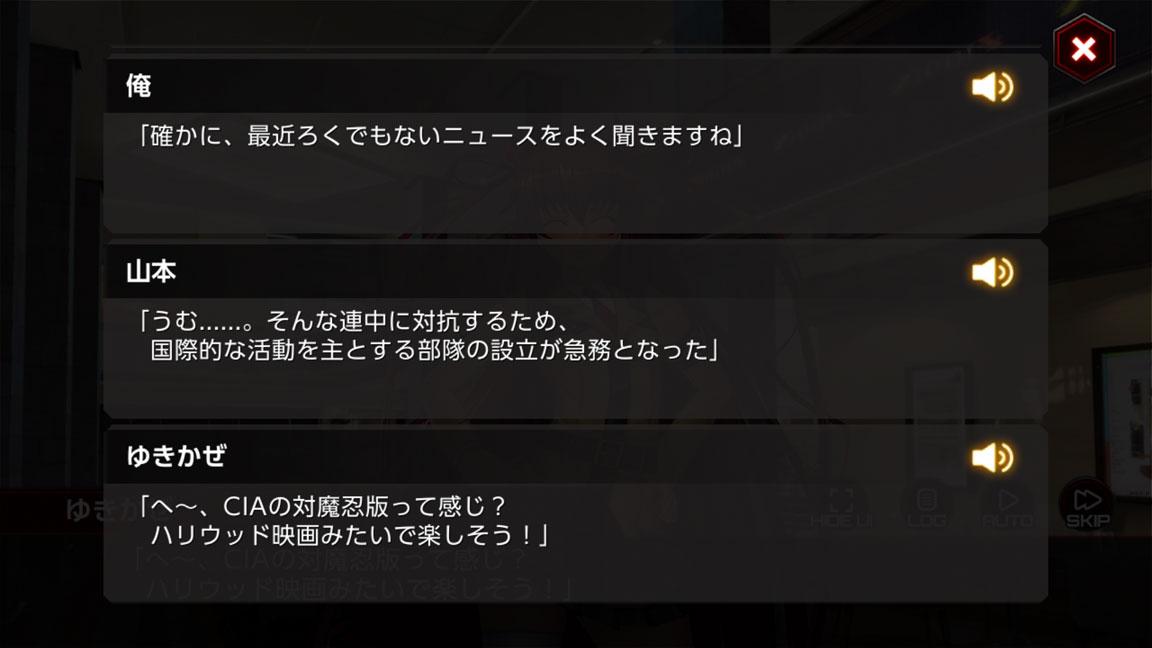 Screenshot_20200126-031239