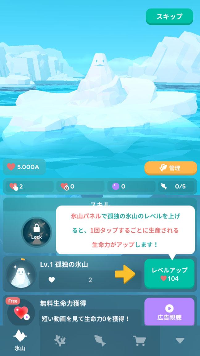 Screenshot_20200126-110436