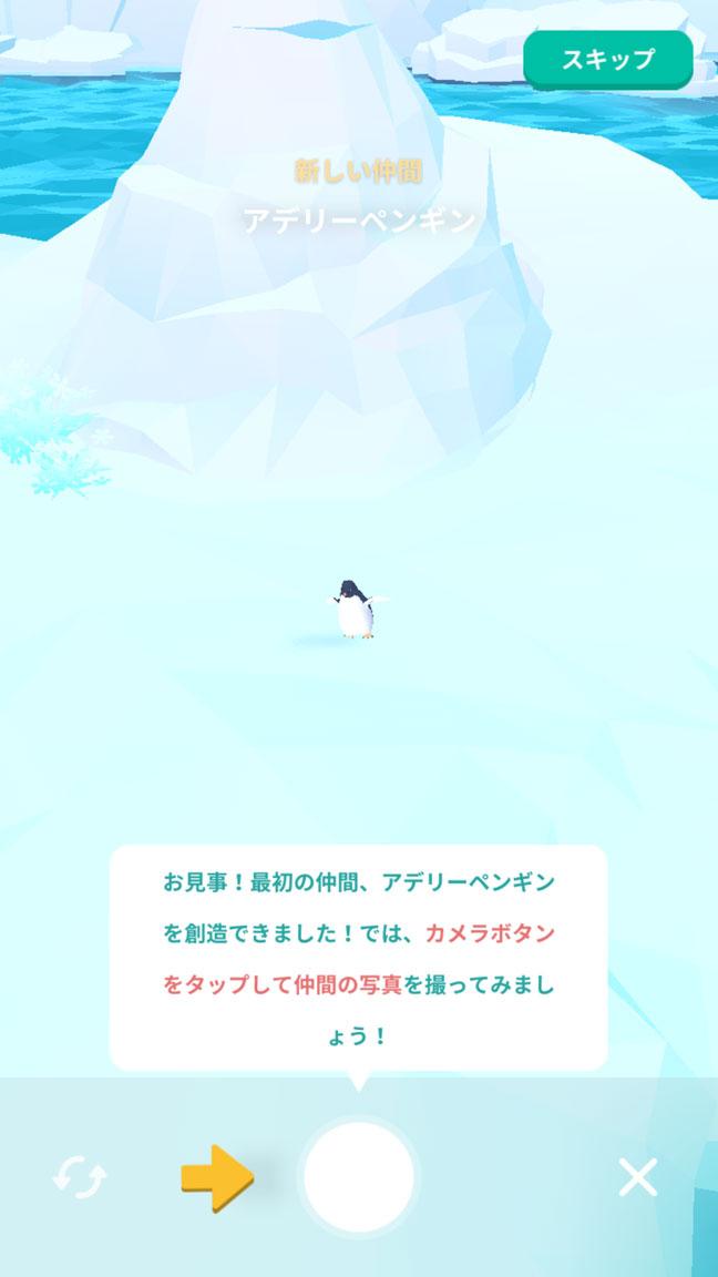 Screenshot_20200126-110503