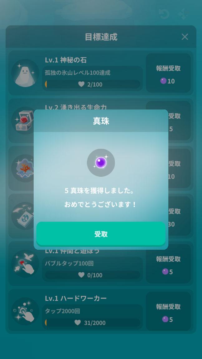 Screenshot_20200126-110610