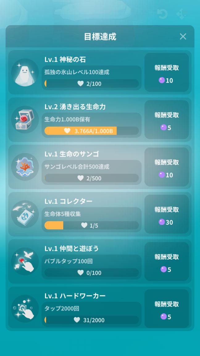 Screenshot_20200126-110627