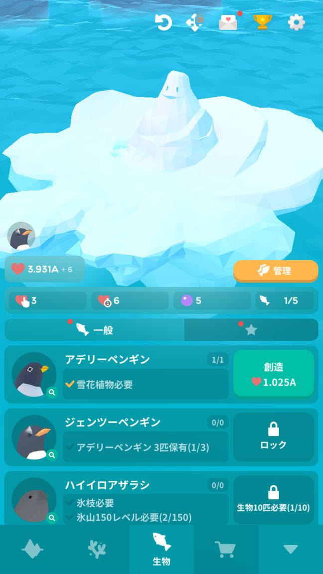 Screenshot_20200126-110633