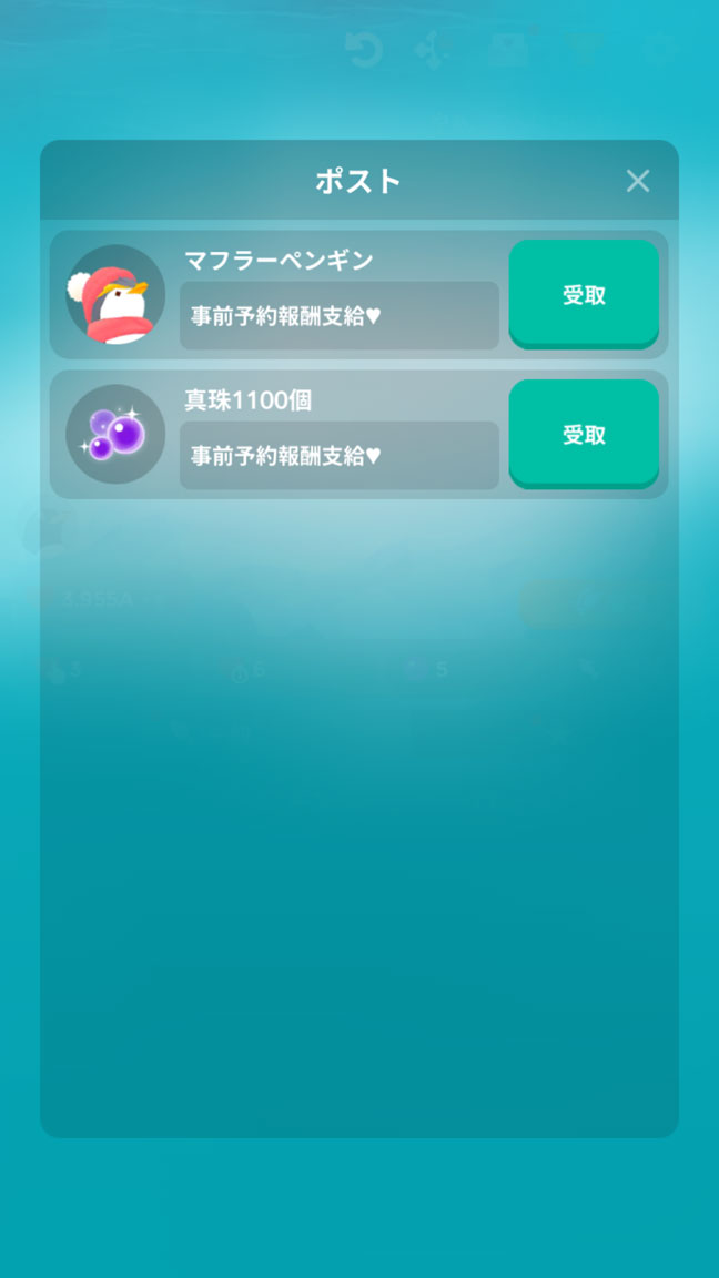 Screenshot_20200126-110637