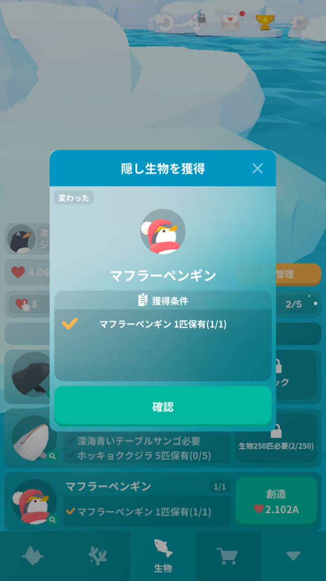 Screenshot_20200126-110655