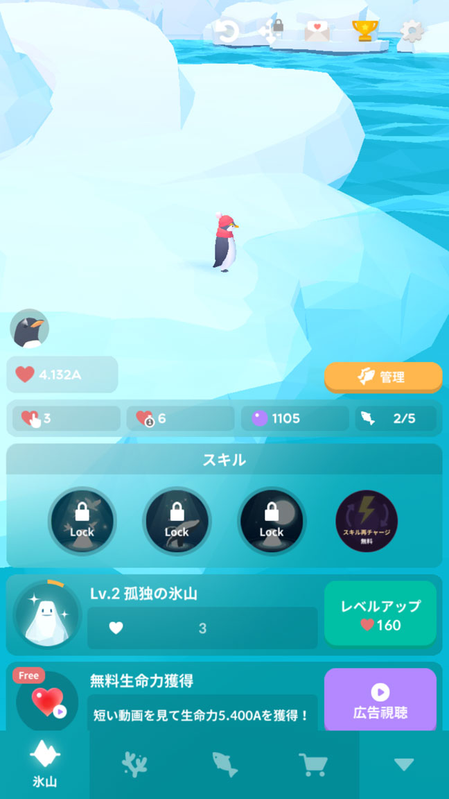 Screenshot_20200126-110707