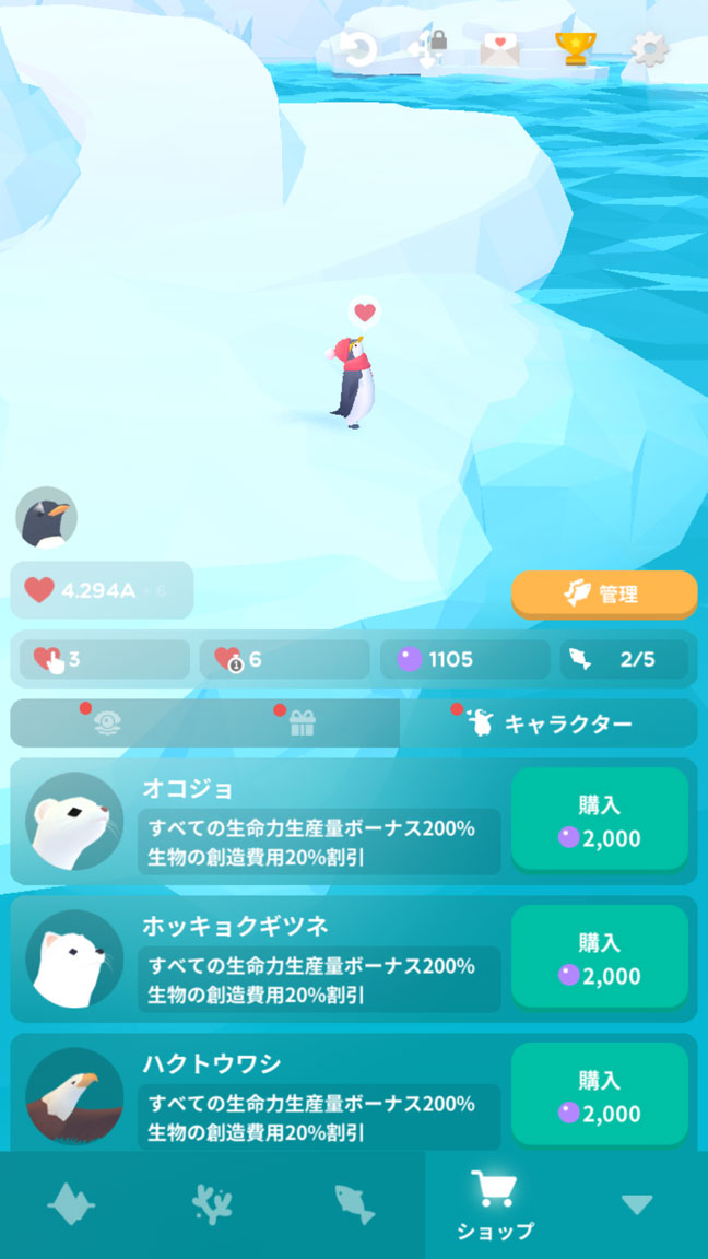 Screenshot_20200126-110734