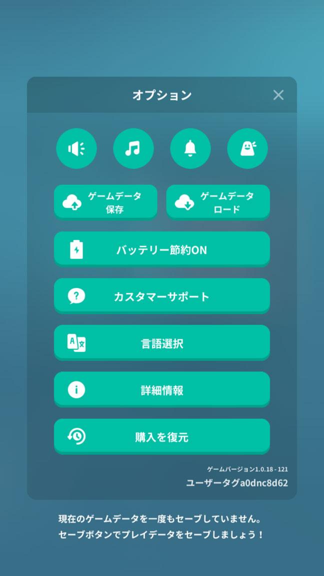 Screenshot_20200126-110758