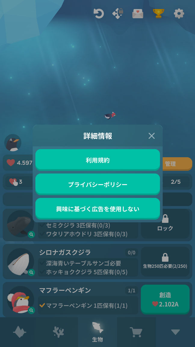 Screenshot_20200126-110825