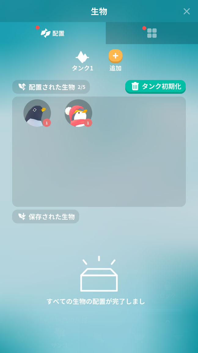 Screenshot_20200126-110920