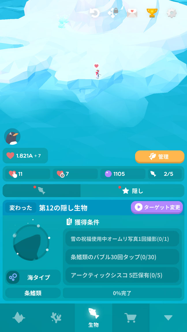 Screenshot_20200126-111035
