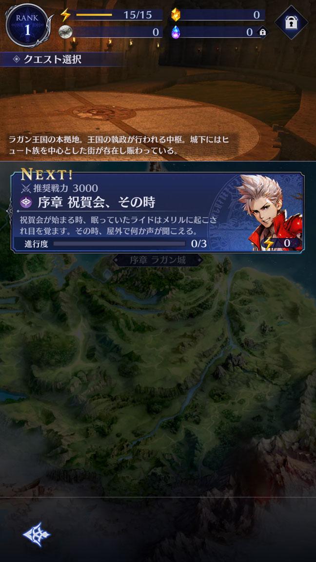 Screenshot_20200202-195446