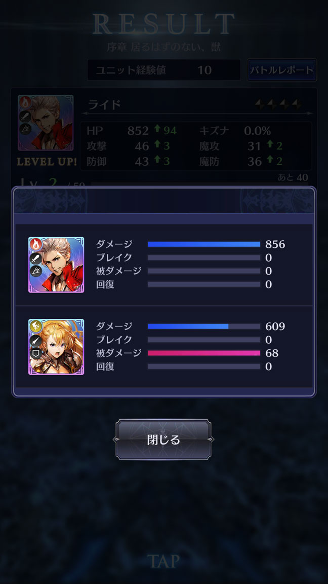 Screenshot_20200202-200011