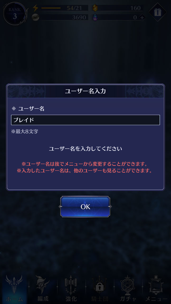Screenshot_20200202-200750