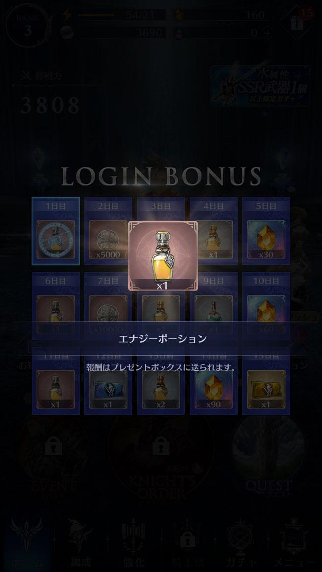Screenshot_20200202-200818