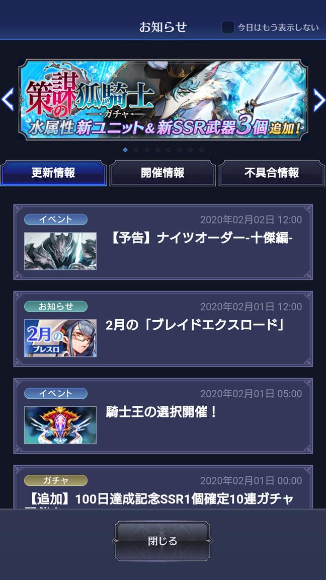 Screenshot_20200202-200825
