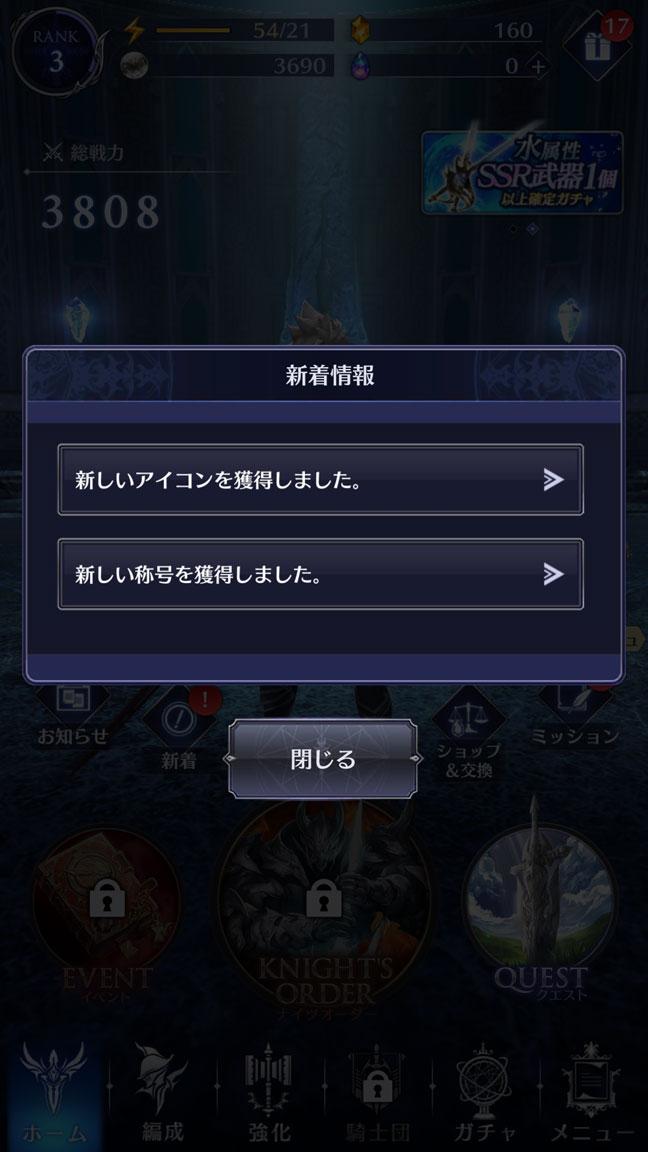 Screenshot_20200205-060653