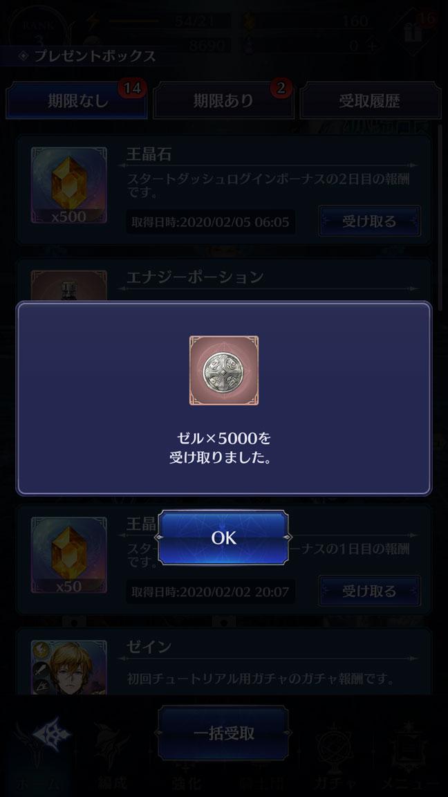 Screenshot_20200205-060712