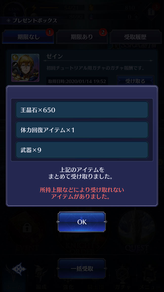 Screenshot_20200205-062552