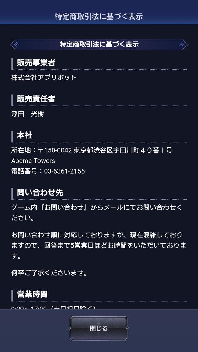 Screenshot_20200205-062837