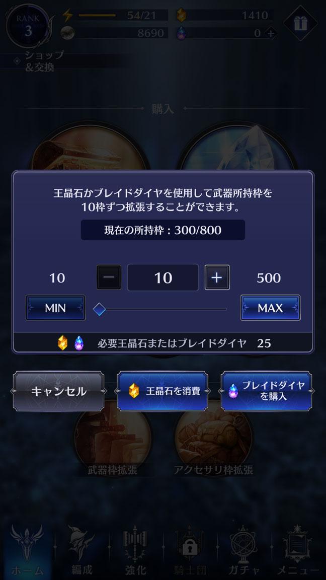 Screenshot_20200205-062916