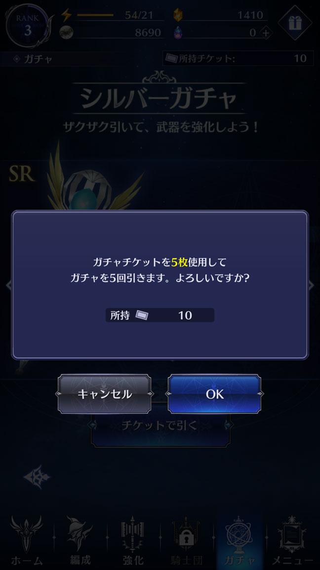 Screenshot_20200205-063044