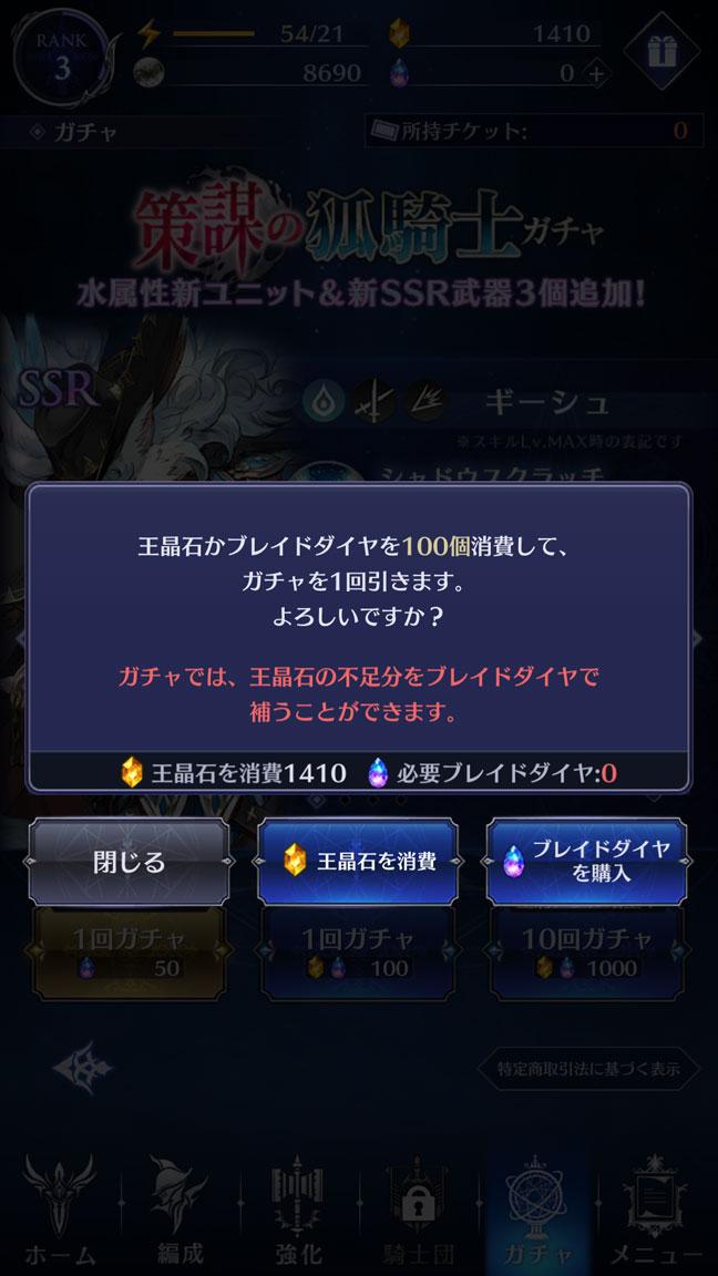 Screenshot_20200205-063245