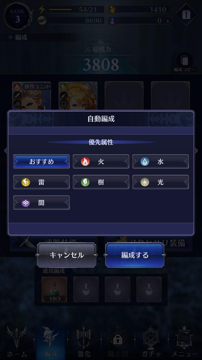 Screenshot_20200205-063316