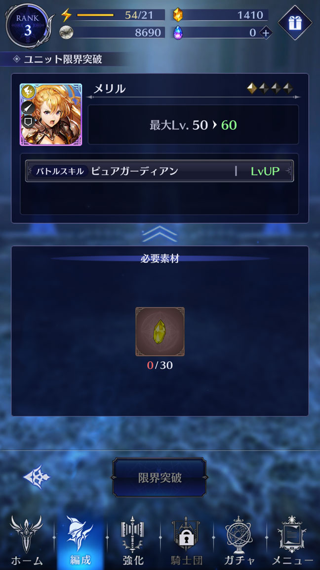 Screenshot_20200205-063428
