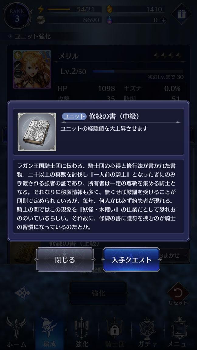 Screenshot_20200205-063444