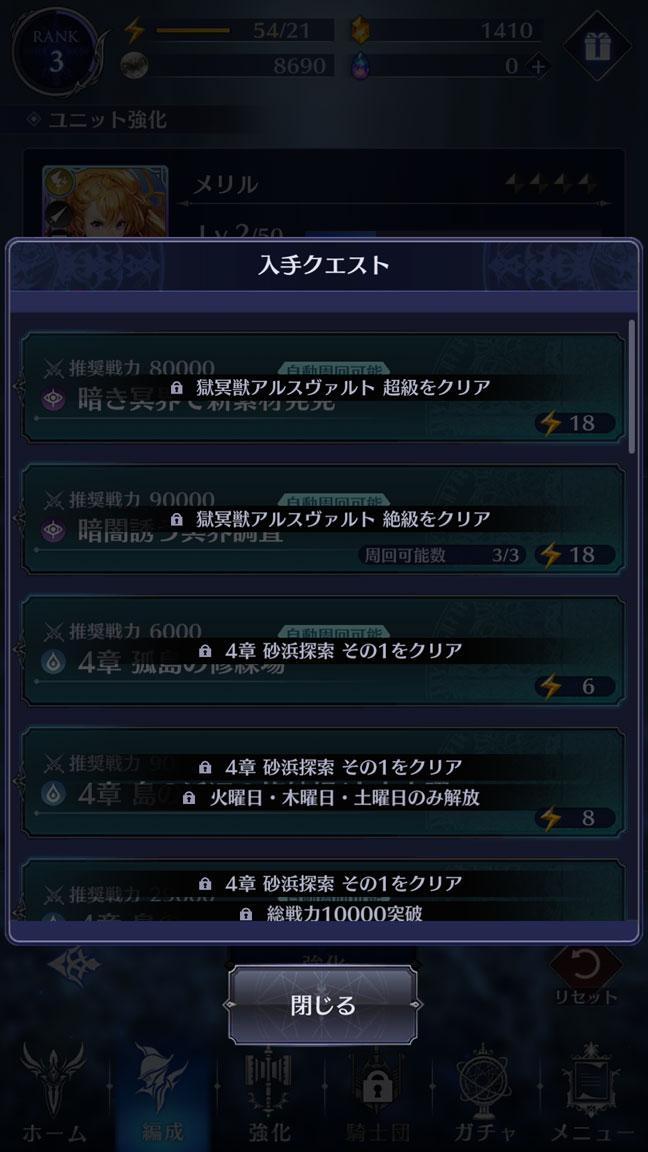 Screenshot_20200205-063448