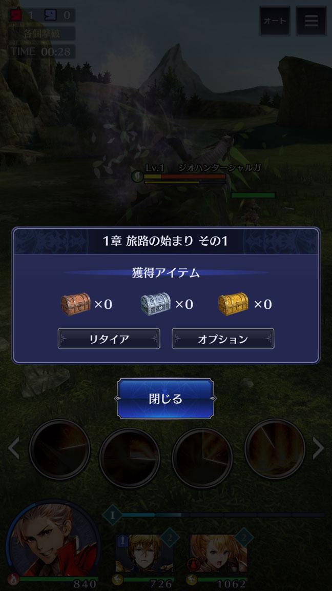 Screenshot_20200205-063958