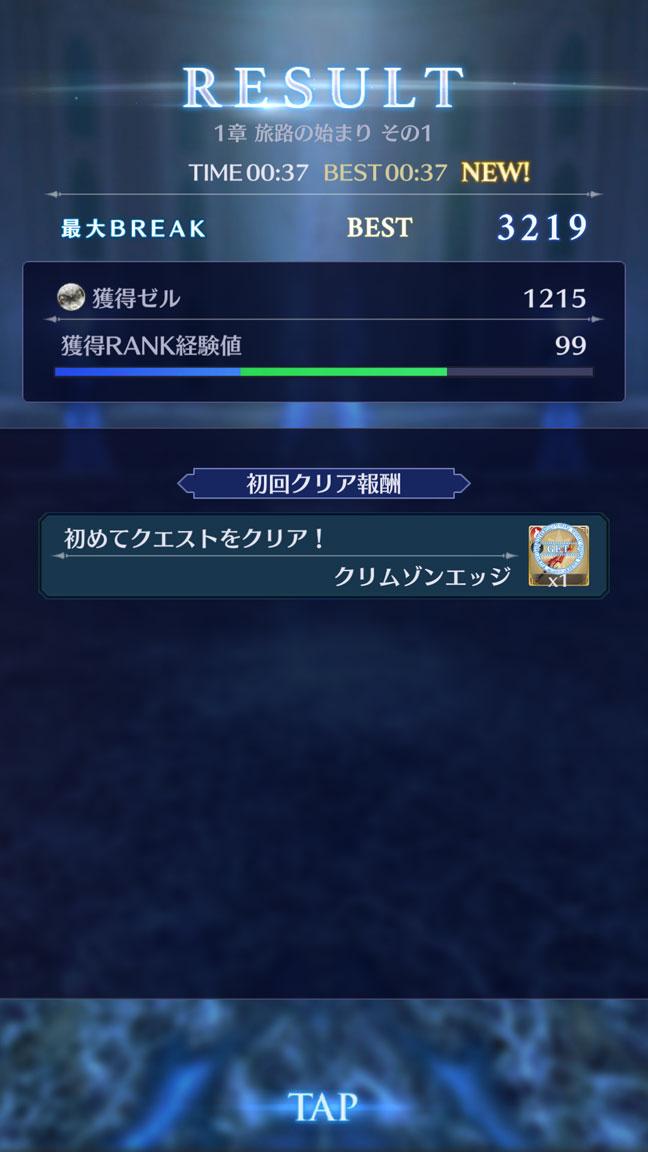 Screenshot_20200205-064052